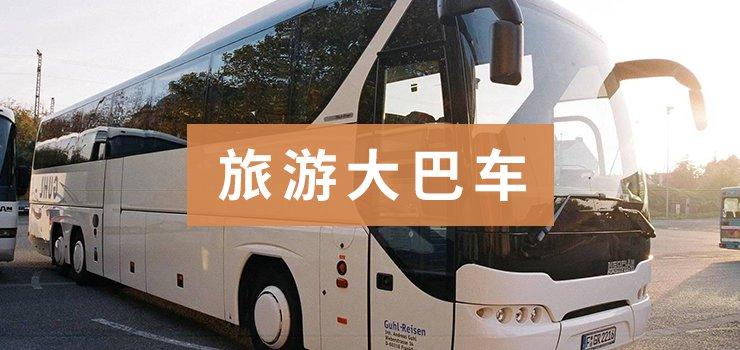 新万博官网manbet下载最新万博app官方下载公司